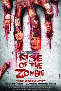 Постер фильма Восстание зомби (2013)