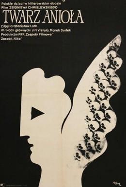 Постер фильма Лицо ангела (1971)