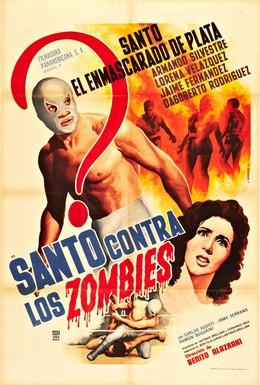 Постер фильма Санто против зомби (1962)