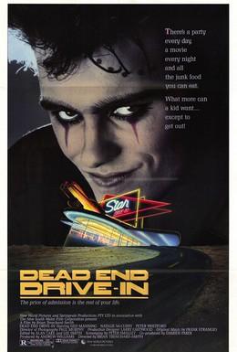 Постер фильма Кинотюрьма будущего (1986)