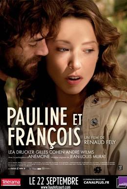 Постер фильма Полин и Франсуа (2010)