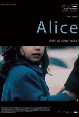 Постер фильма Алиса (2005)