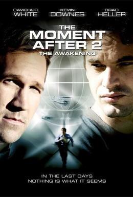 Постер фильма Моментом позже 2 (2006)
