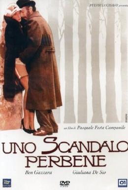 Постер фильма Порядочный скандал (1984)