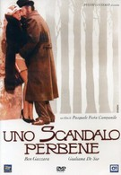 Порядочный скандал (1984)