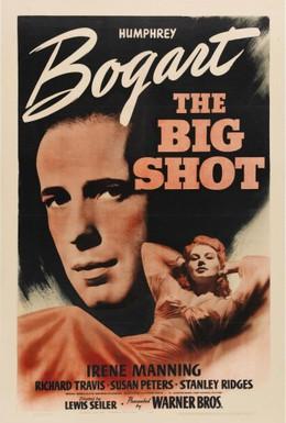 Постер фильма Важная шишка (1942)