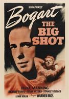 Важная шишка (1942)