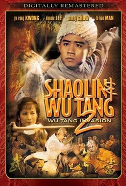 Постер фильма Золотой плащ Шаолиня (1986)