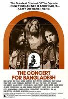 Концерт для Бангладеш (1972)