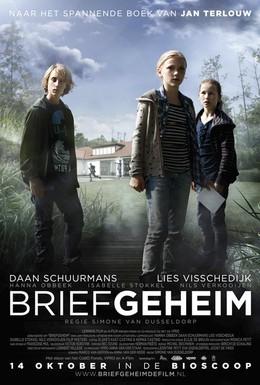 Постер фильма Секретное письмо (2010)