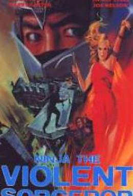 Постер фильма Неистовый колдун-ниндзя (1982)