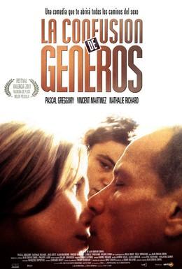Постер фильма Смешение жанров (2000)