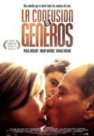 Смешение жанров (2000)