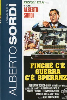 Постер фильма Торговцы смертью (1974)
