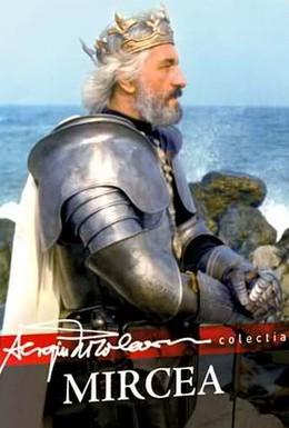 Постер фильма Мирча (1989)