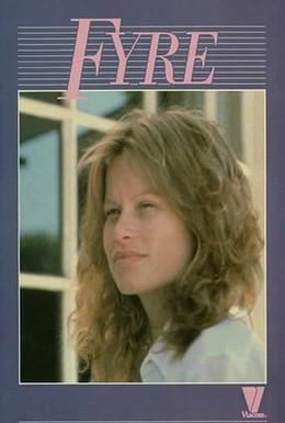 Постер фильма Файр (1979)