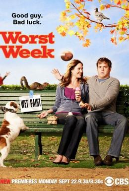 Постер фильма Худшая неделя моей жизни (2008)