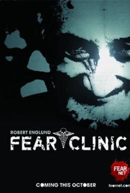 Постер фильма Клиника страха (2009)