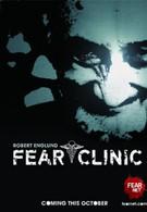 Клиника страха (2009)