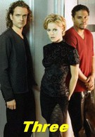 Трое (1998)