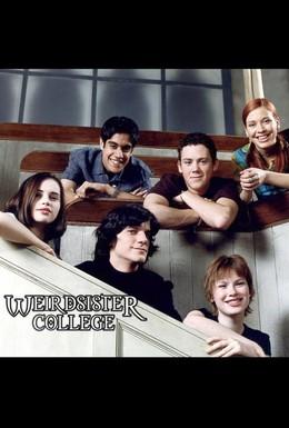 Постер фильма Самая плохая ведьма в Колледже волшебников (2001)