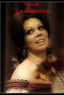 Постер фильма Травиата (1973)