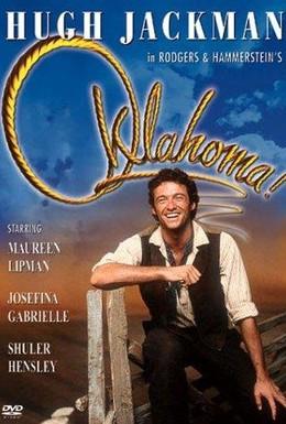 Постер фильма Оклахома! (1999)