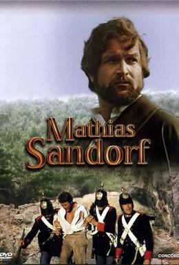 Постер фильма Матиас Шандор (1979)