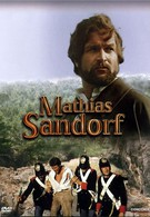 Матиас Шандор (1979)