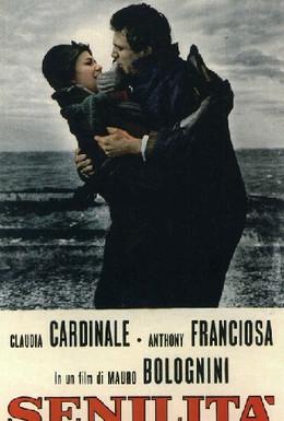 Постер фильма Дряхлость (1962)