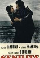 Дряхлость (1962)