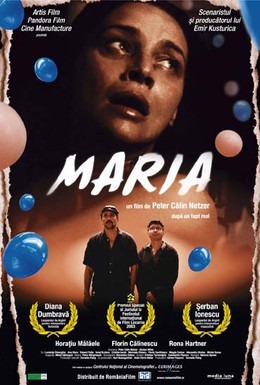 Постер фильма Мария (2003)