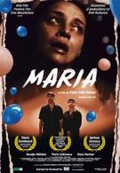 Мария (2003)