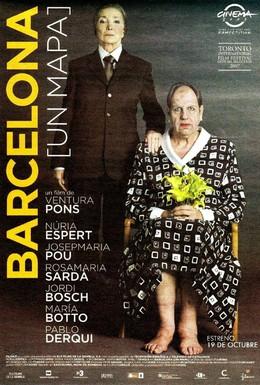 Постер фильма Барселона (2007)