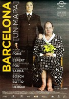 Барселона (2007)