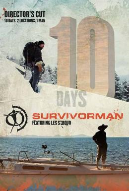 Постер фильма Наука выживать – десять дней (2012)