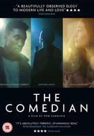 Комедиант (2012)