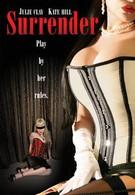 Капитуляция (2003)