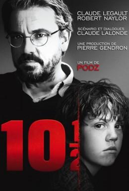 Постер фильма Десять с половиной (2010)