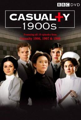 Постер фильма Лондонский госпиталь (2008)