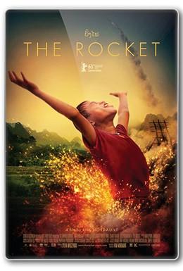 Постер фильма Ракета (2013)