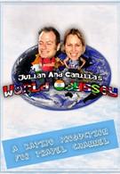 Мировая одиссея Джулиана и Камиллы (2007)