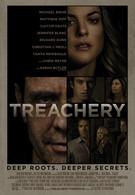 Предательство (2013)