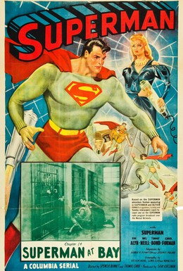 Постер фильма Супермен (1948)