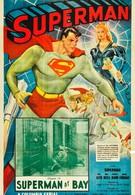 Супермен (1948)