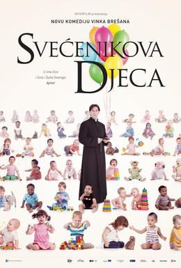 Постер фильма Дети священника (2013)