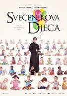 Дети священника (2013)