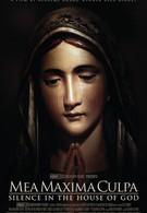 Моя величайшая вина: Тишина в Храме Божьем (2012)
