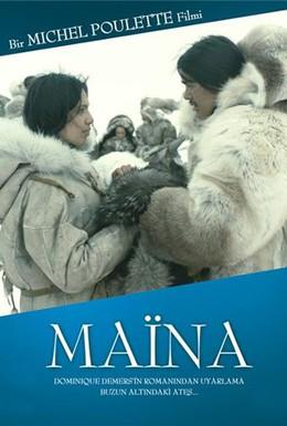 Постер фильма Майна (2013)