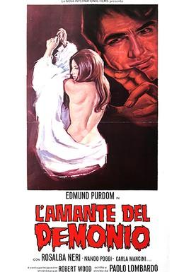 Постер фильма Возлюбленная Дьявола (1972)